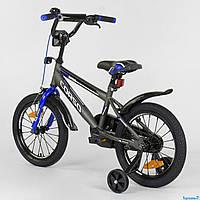 """Велосипед 16"""" дюймов 2-х колёсный """"CORSO"""" ST - 6078 СЕРО-СИНИЙ , СТАЛЬНАЯ РАМА, СТАЛЬНЫЕ ПРОТИВОУДАРНЫЕ ДИСКИ, фото 1"""