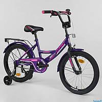 """Велосипед 18"""" дюймов 2-х колёсный """"CORSO"""" CL-18 R 5020 (1) ФИОЛЕТОВЫЙ   , ручной тормоз, звоночек, доп. колеса, фото 1"""