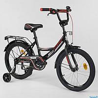 """Велосипед 18"""" дюймов 2-х колёсный """"CORSO"""" CL-18 R 4003 (1) ЧЕРНЫЙ  , ручной тормоз, звоночек, доп. колеса, фото 1"""