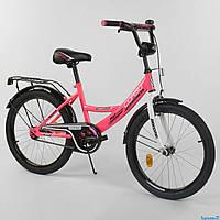 """Велосипед 20"""" дюймов 2-х колёсный """"CORSO"""" CL-20 Y 6009 (1)РОЗОВЫЙ, ручной тормоз, звоночек, СОБРАННЫЙ НА 75%, фото 1"""