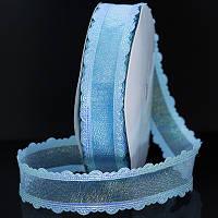 Лента Органза и Полиэстер Кружево, Цвет: Голубой, Ширина: 25мм, около 18м/катушка, (УТ0011812)