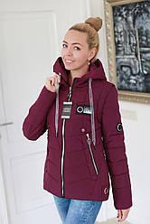 Куртка жіноча демісезонна трансформер в жилет (розміри 44, 46)