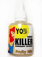 Ремувер для кутикулы Yo!Nails CUTICLE KILLER Fruity Mix (30 мл)