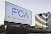 Fiat Chrysler Automobiles звинуватили в махінаціях з дизельними двигунами