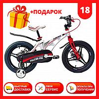Детский ДВУХКОЛЕСНЫЙ ВЕЛОСИПЕД колеса 18 дюймов ЛЕГКИЙ Ardis Falcon MG 18 Белый Крутой детский велик