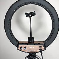 Профессиональная кольцевая светодиодная ZB-R14 LED лампа 36 см 40 ВТ с держателем для телефона и штативом