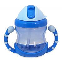Поильник-непроливайка Baby Mix GLT-C005 голубой