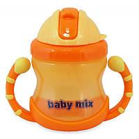 Поильник-непроливайка Baby Mix GLT-C005 оранж