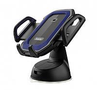 Автомобильный держатель Hoco CA32 Platinum infrared auto-induction in-car phone holder Blue