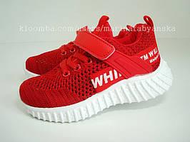 Красные детские кроссовки Kimboo. Размеры 26, 28, 29, 31.