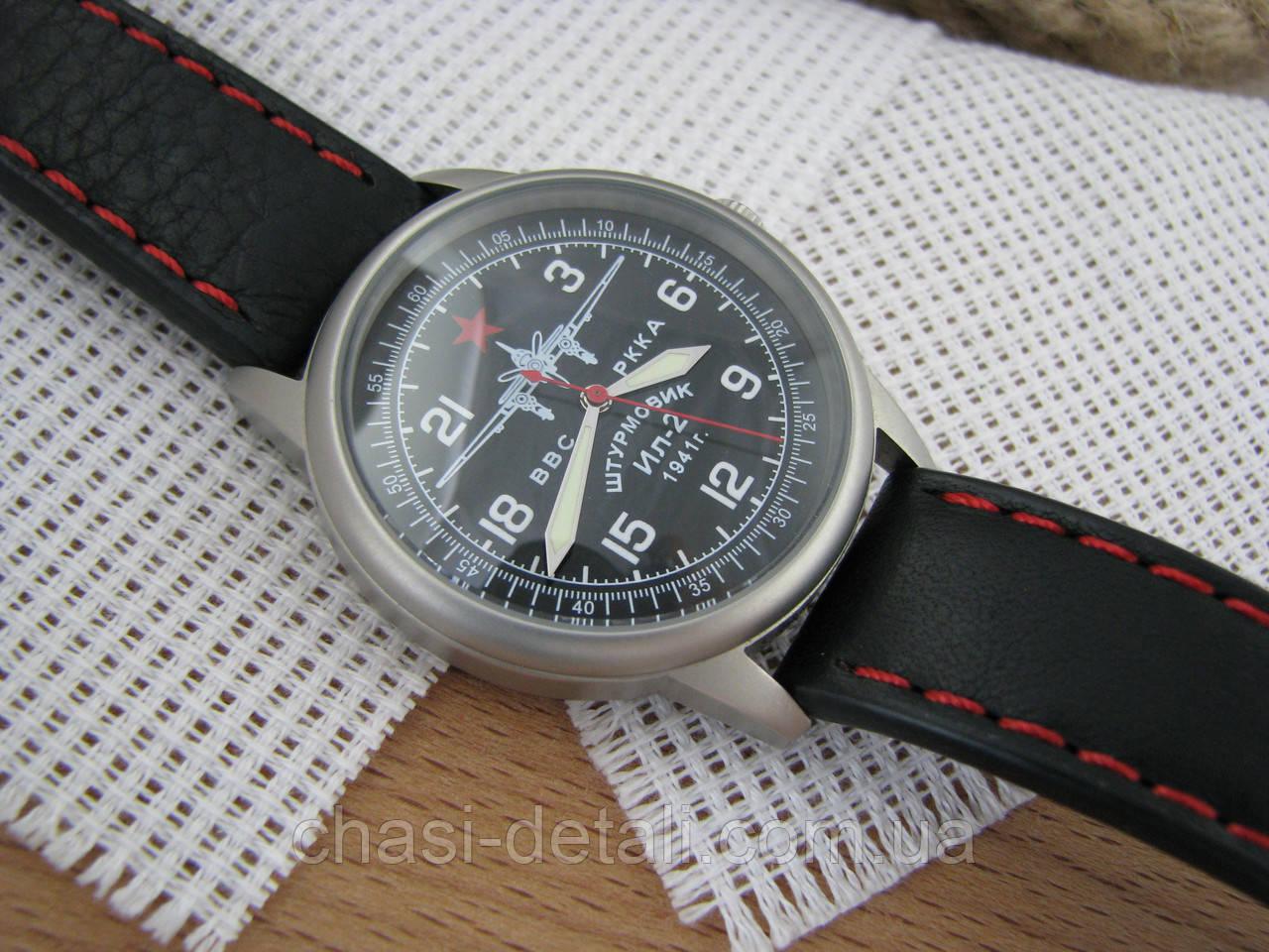 Часы Ракета 24 часа. наручные часы. Механизм советский