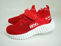 Червоні дитячі кросівки Kimboo. Розміри 26, 28, 29, 31., фото 1