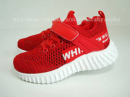 Червоні дитячі кросівки Kimboo. Розміри 26, 28, 29, 31.