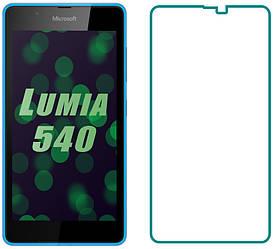 Защитное стекло Microsoft Lumia 540 (Прозрачное 2.5 D 9H) (Люмия 540)