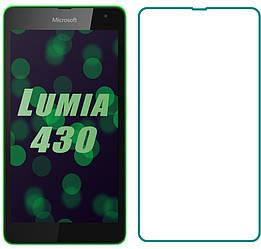 Защитное стекло Microsoft Lumia 430 (Прозрачное 2.5 D 9H) (Люмия 430)