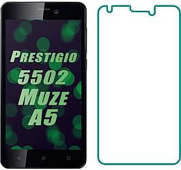 Защитное стекло Prestigio 5502 Muze A5 (Прозрачное 2.5 D 9H) (Престижио Музе Мьюз А5 5502)