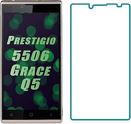 Защитное стекло Prestigio 5506 Grace Q5 (Прозрачное 2.5 D 9H) (Престижио Ку Кью 5506)