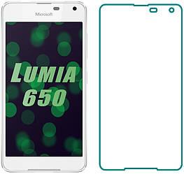 Защитное стекло Microsoft Lumia 650 (Прозрачное 2.5 D 9H) (Люмия 650)