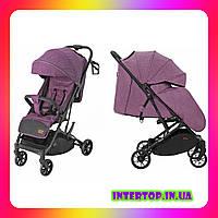 Детская прогулочная коляска CARRELLO Presto CRL-9002 Oil Grey + дождевик пурпурный цвет. Дитячий візок