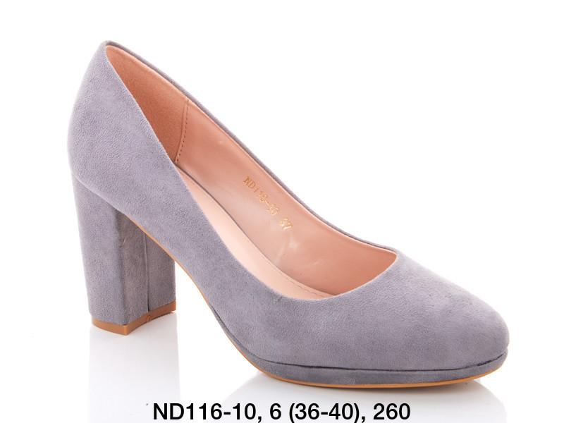 Туфли женские на каблуке серые Teetspace-Trasta-Egga-ND116-10