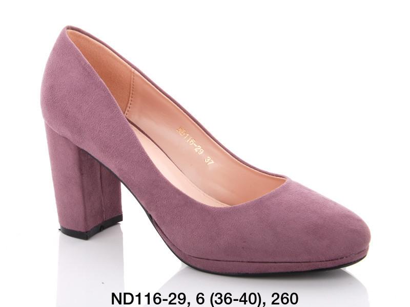 Туфли женские на каблуке фиолетовые Teetspace-Trasta-Egga-ND116-29