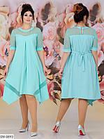 Однотонное приталенное платье со вставками сетки Размер: 48-50, 52-54 Арт: 297