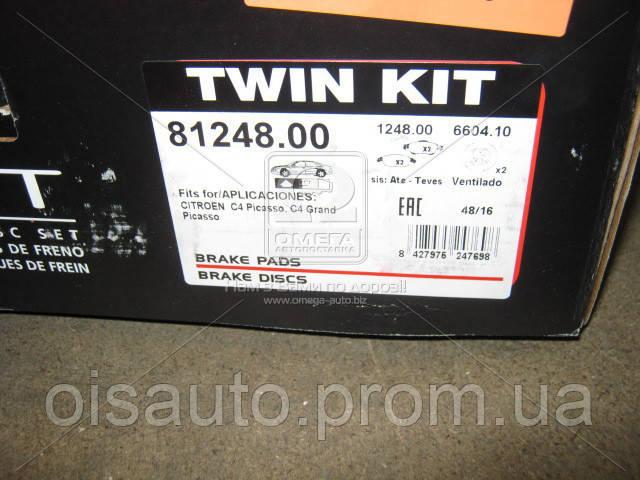 Комплект тормозной передн. CITROEN BERLINGO,C4;PEUGEOT 5008,PARTNER 06/06- (пр-во REMSA)