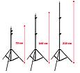 Штатив тринога для камеры фотоаппарата с подсветкой для кольцевой лампы 2M Stand for Ring light (GK), фото 9