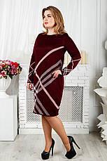 Бордове в'язане плаття для повних Ніколь, фото 3