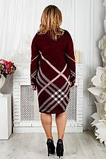 Бордовое вязаное платье для полных Николь, фото 2