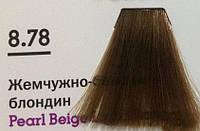 8.78 Крем-краска для волос Жемчужно-бежевый блондин, 60 мл Concept Essem Simple