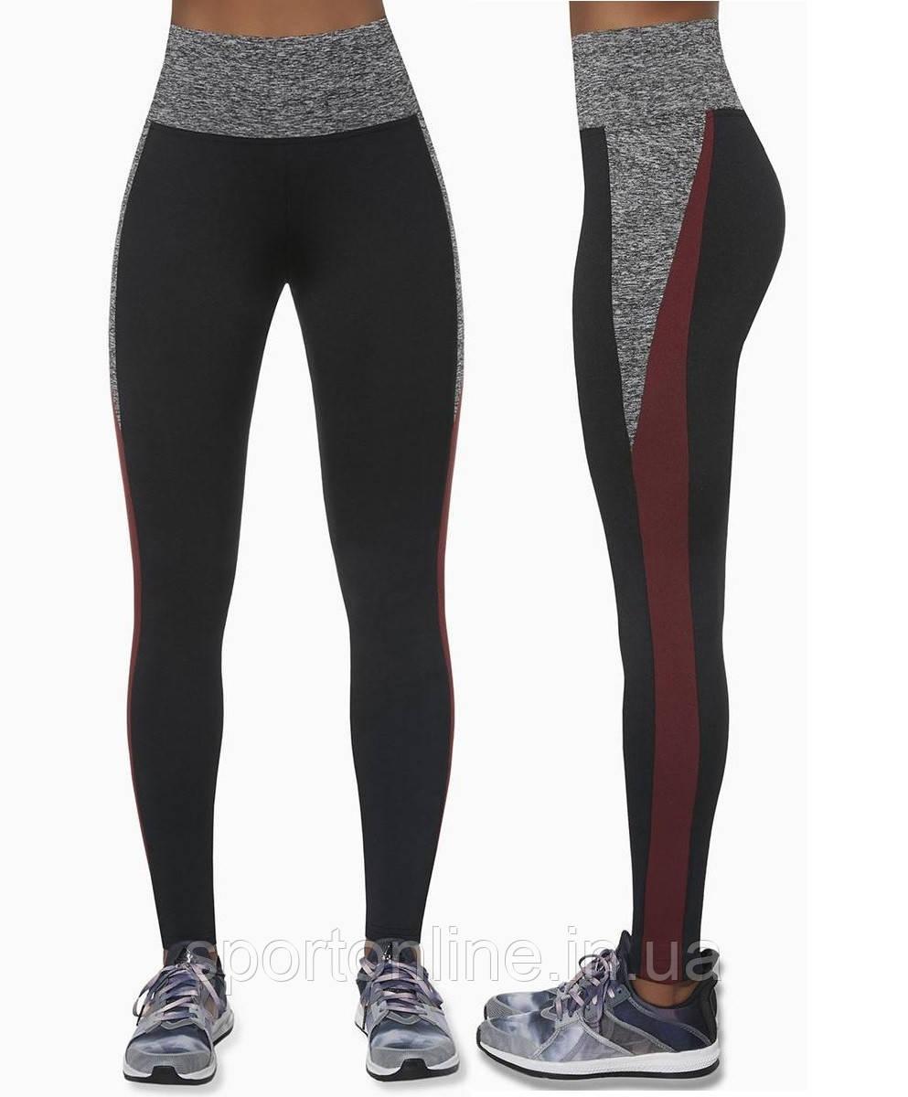 Спортивные женские лосины с высокой талией BasBlack Extreme, чёрные с серой и бордовой вставками, с утяжкой S