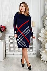 Черное вязаное теплое платье для полных Николь, фото 3
