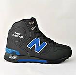 Кроссовки Зимние New Balance на Меху Чёрные (размеры: 41,42,43,44,45) Видео Обзор, фото 3