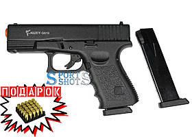 Стартовый пистолет Kuzey GN19 black с доп. магазином