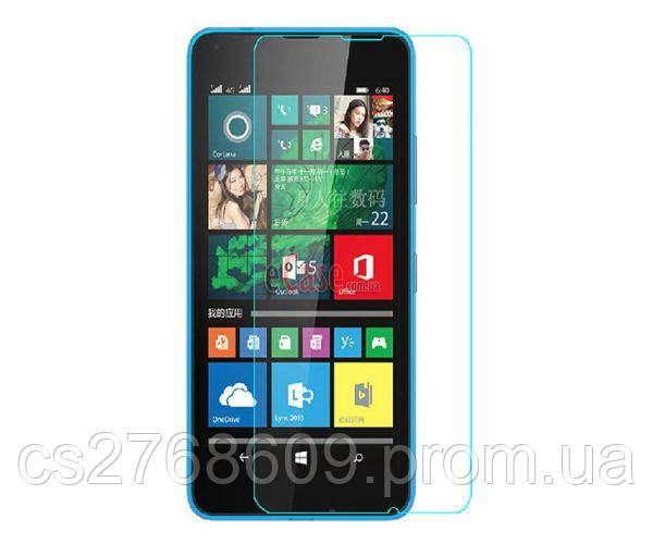 Защитное стекло захисне скло Nokia 540 0.33mm