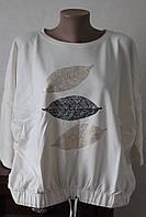 Кофта женская листочки, фото 1