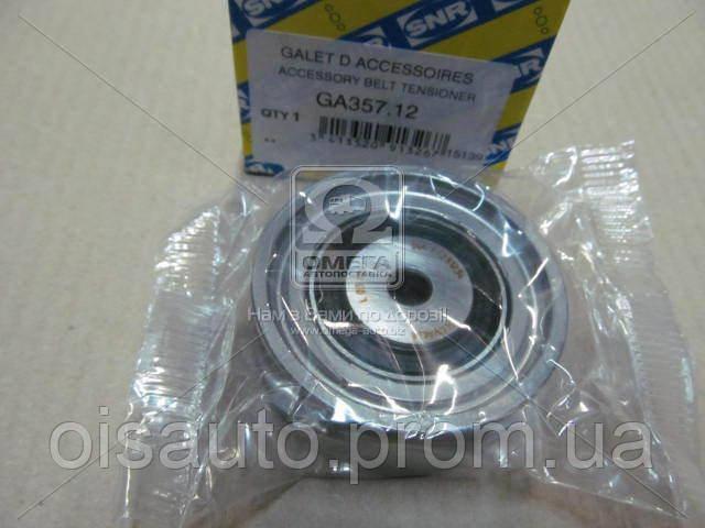 Ролик приводного ремня AUDI 59903341 (Пр-во NTN-SNR)