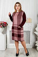 Вязаное теплое платье для полных Стрелочка, фото 2