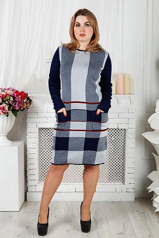 Женское вязаное платье батал Стрелочка, фото 2