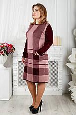 Велике в'язане плаття Стрілочка бордо, фото 2
