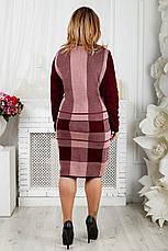 Велике в'язане плаття Стрілочка бордо, фото 3
