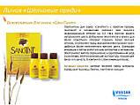Освітлювач для волосся SanoTint 125мл, фото 4