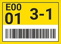 Этикетки на магнитной основе для маркировки стеллажей