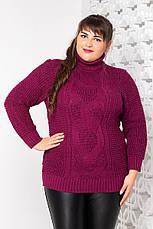 Теплый вязаный свитер больших размеров Кукуруза бордо, фото 3
