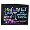 Світна дошка для малювання Fluorecent Board c 3040 фломастером і серветкою 181125, фото 3