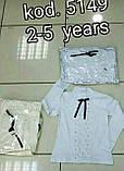 Кофты для девочек 2-5 лет, фото 2
