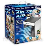 Портативний (мобільний) Міні Кондиціонер Arctic Air ULTRA, Переносний кондиціонер для будинку, квартири, фото 7