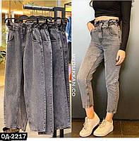 Женские модные джинсы Багги