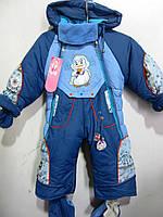 Комбинезон детский зимний для мальчика. 0202
